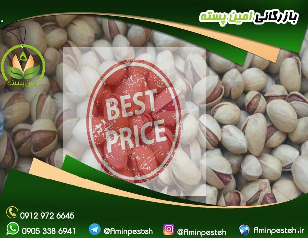 قیمت پسته تازه در بازار تهران