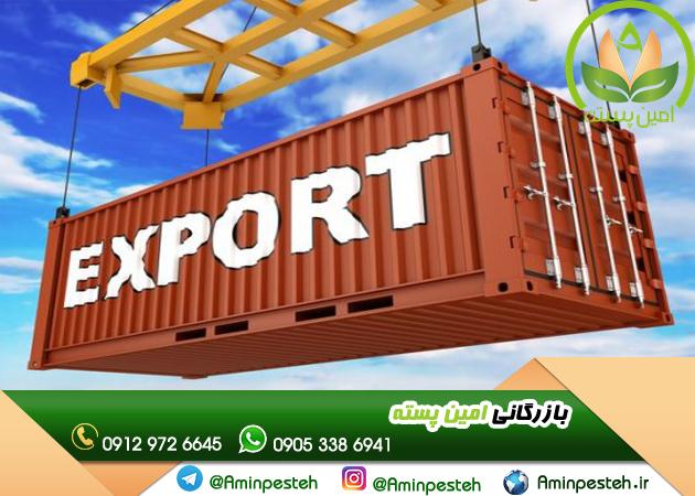 قیمت پسته صادراتی رفسنجان