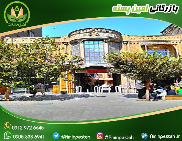 قیمت پسته احمد آقایی در تهران