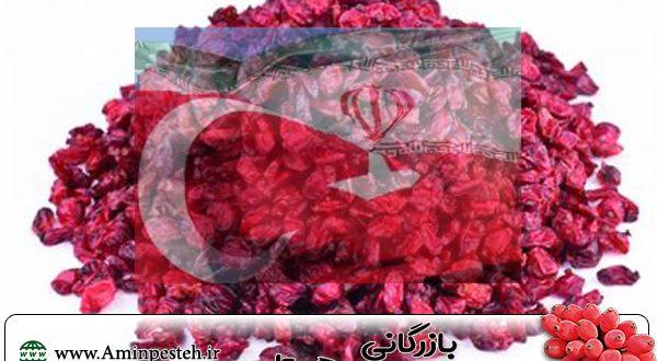 صادرات زرشک به ترکیه